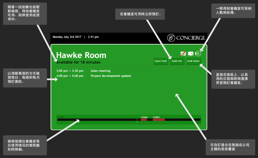 Display-Board-Room-Features-ZH